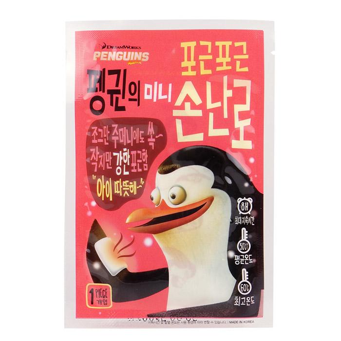 韓國DreamWorks夢工廠馬達加斯加瘋狂企鵝系列企鵝的迷你暖暖包30g乙入【ROKE813C】