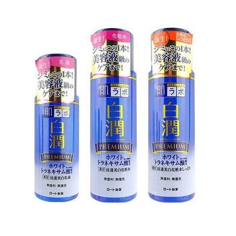 ROHTO 肌研 極潤/白潤 玻尿酸超保濕 化妝水/乳液【RJRO039C】