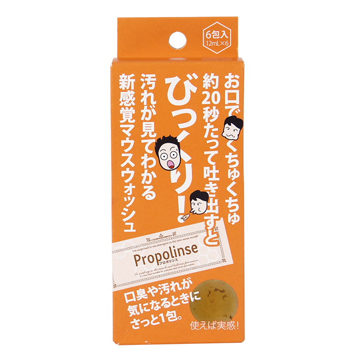 日本Propolinse蜂膠漱口水隨身包12mL╳6包【RJJE812C】
