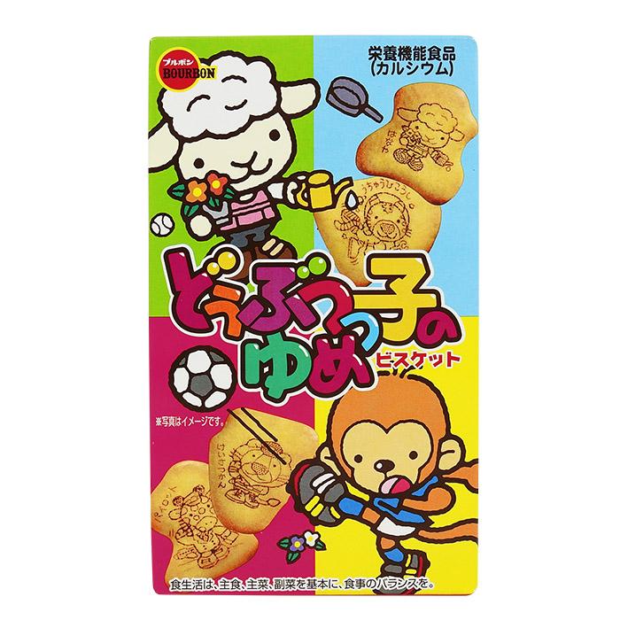 日本BOURBON北日本動物小餅乾57g進口/團購/零食/餅乾【REJE766C】
