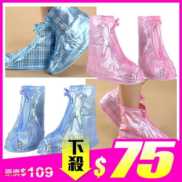 PVC防水鞋套乙雙入藍/粉色/防雨/防滑鞋套【ROLI274C】
