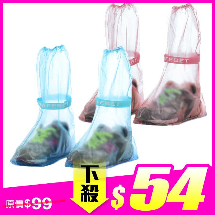超強防水高筒雨靴套乙雙入藍/粉色/防雨/防滑鞋套【ROLI276C】