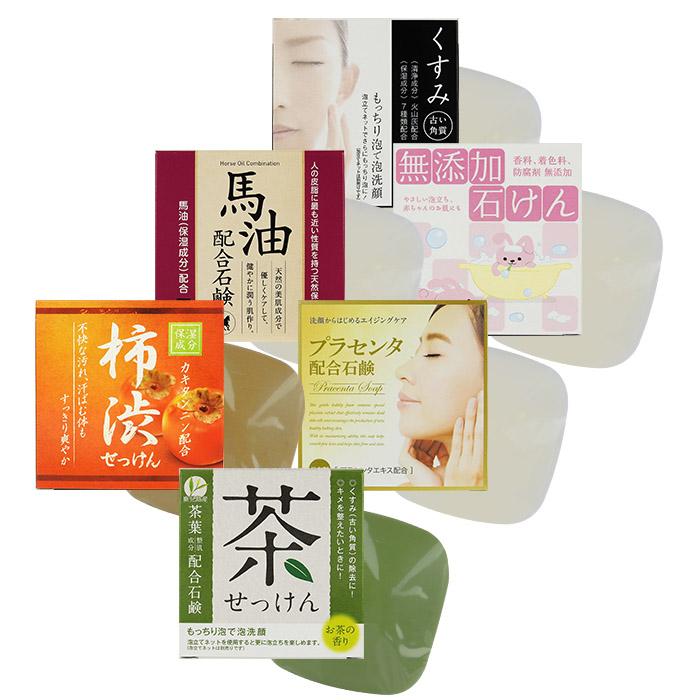 日本CLOVER去角質/綠茶/紅柿/無添加純/馬油/胎盤素皂80g【RJJE796C】