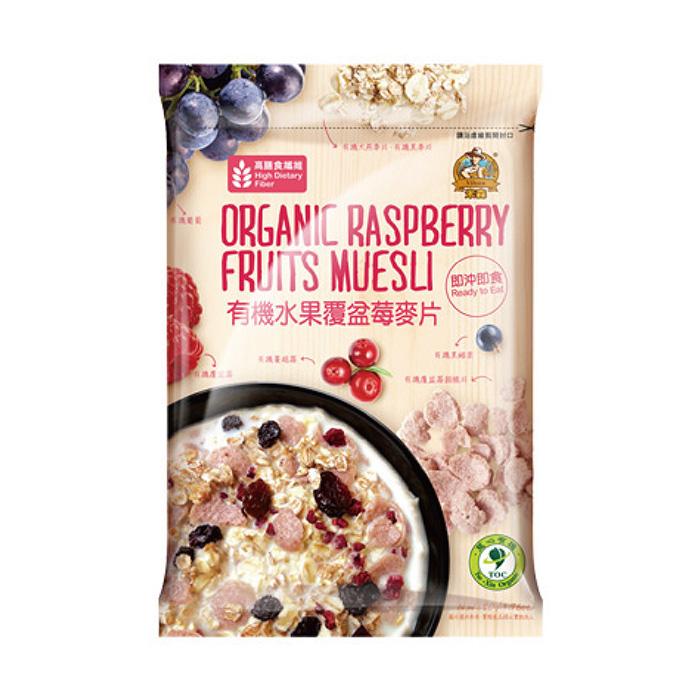 [米森]有機水果覆盆莓麥片(50g隨手包)