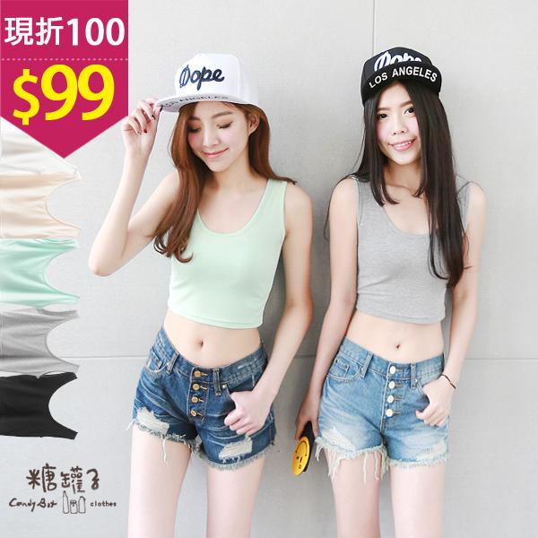 *現折100元*糖罐子【E37090】韓品‧純色半截式小可愛→現貨