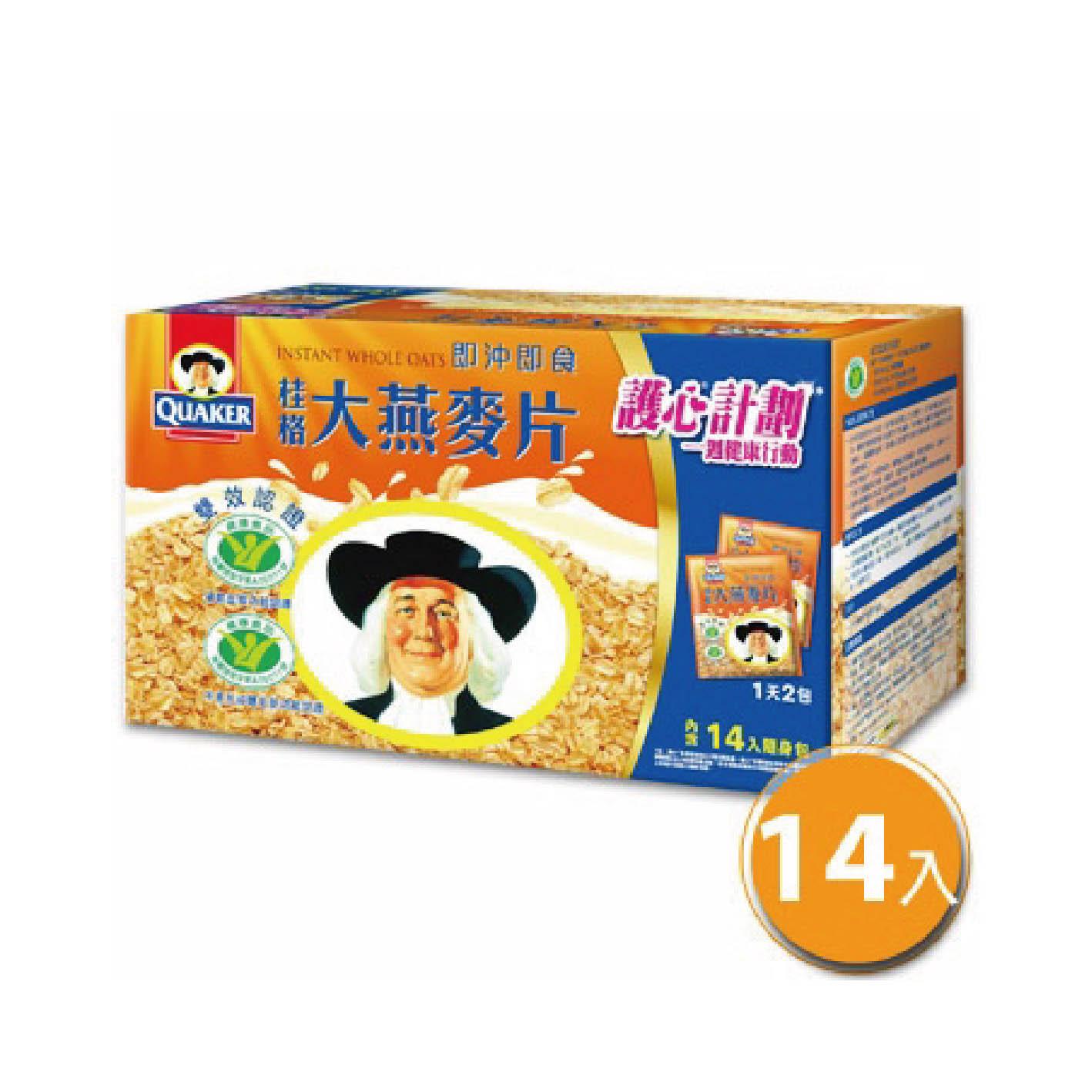 (售完)[桂格]即沖即食大燕麥片隨身包(14包/盒)