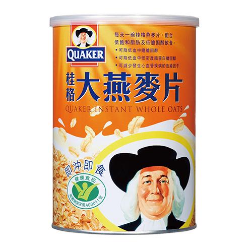 (售完)[桂格] 即沖即食大燕麥片(700g/罐)