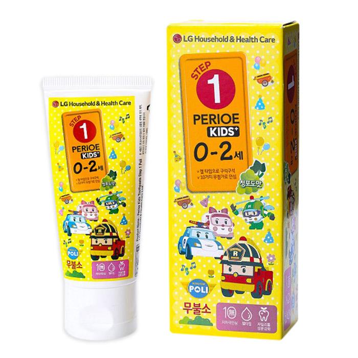 韓國LGPERIOE倍麗兒波力嬰兒牙膏60g乙入青葡萄口味(0-2歲)【RATH043C】