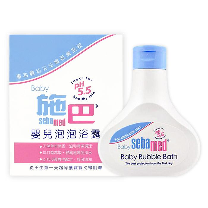 Sebamed施巴嬰兒泡泡浴露200mL【RFSD015C】