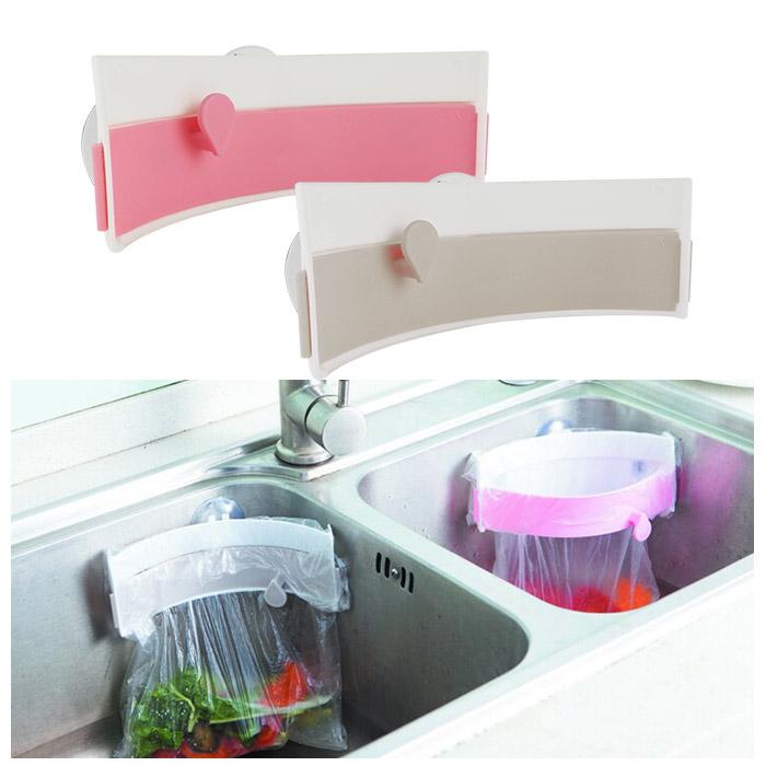 多功能可夾式水槽垃圾袋吸盤架乙入粉色/卡其【ROLI307C】