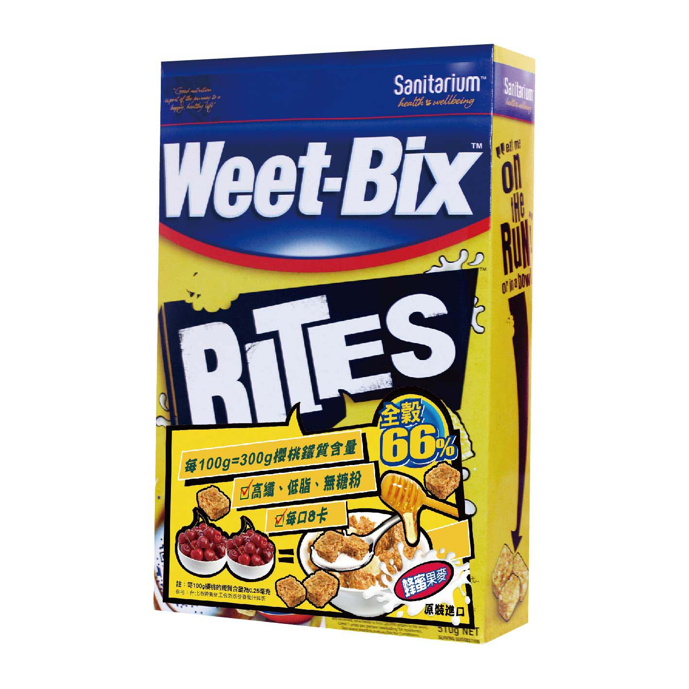 [澳洲Weet-bix]Mini全穀片-蜂蜜(510g/盒)