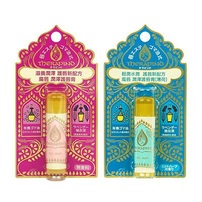 日本 SHISEIDO 資生堂 THERAPIND 魔唇 護唇膏 日本製造【RJSH110C】