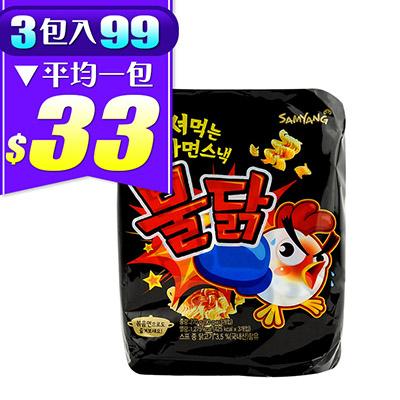 韓國 SAMYANG 三養 脆麵(點心麵)90g╳3包入辣雞風味/進口/團購/零食/餅乾【REJE760C】