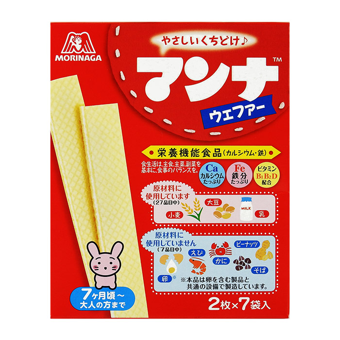 日本 MORINAGA 森永 嬰兒威化餅 2枚╳7包入/盒 進口/團購/零食/糖果【REJE765C】