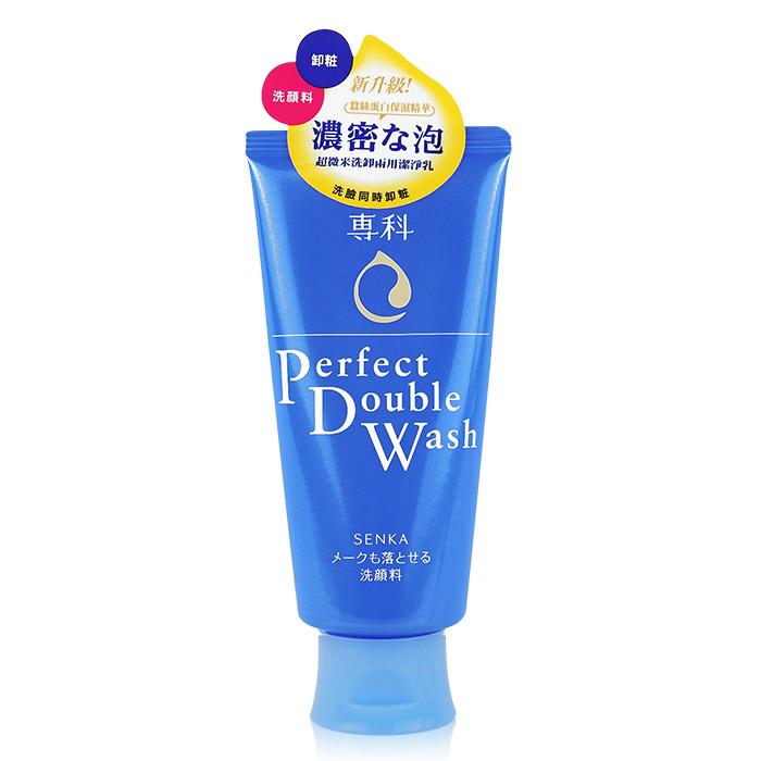 日本SHISEIDO資生堂洗顏專科PERFECT超微米洗卸兩用潔淨乳(升級版)120g洗面乳/卸妝【RJSH230C】