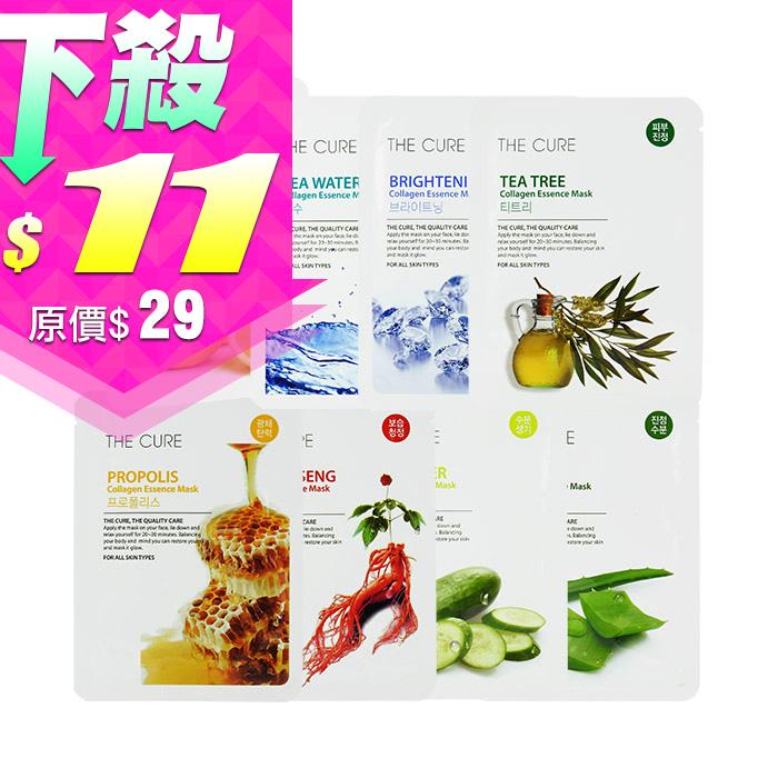 韓國 THE CURE 膠原蛋白精華面膜 24g 單片入 蘆薈/Q10/亮白/多款可選【ROKE906C】