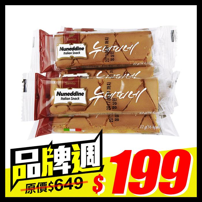 韓國 Samlip Nuneddine SPC義式焦糖奶油千層酥 12g╳100入/箱 進口/團購/零食/餅乾【REJE782C】限宅配