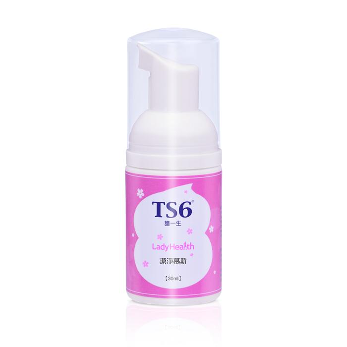 TS6 護一生 潔淨慕斯(小) 30mL【RTTS013C】