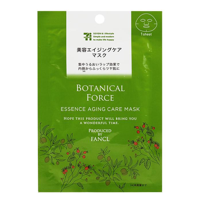 日本 FANCL 芳珂 美容抗皺面膜 18mL 單片入 日本7-11限定【RJJE828C】