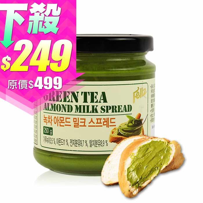 韓國 Feliz 菲立士 杏仁粒抹茶牛奶醬 250g【REJE797C】