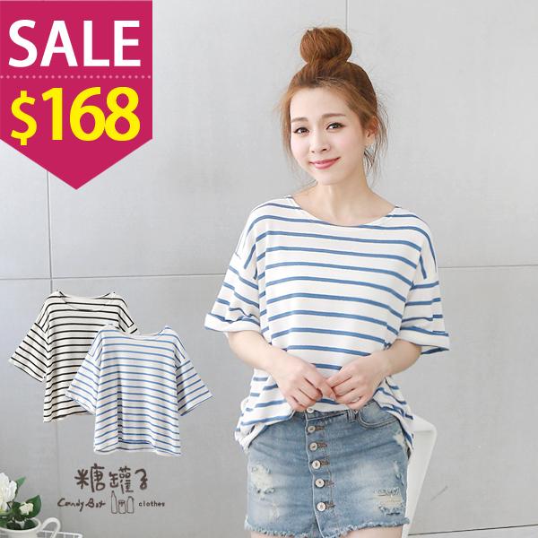 *原價250 特價168*糖罐子【E38396】條紋寬版針織衫→現貨