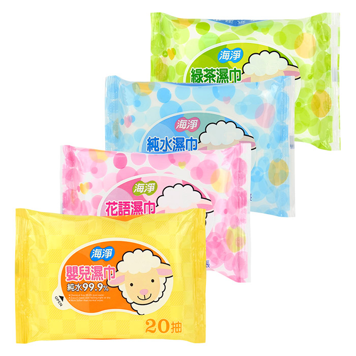海淨 濕紙巾 20抽/包 綠茶/花語/嬰兒/純水【RTJE548C】