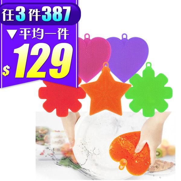 【任選3件387】ECO 矽膠環保洗滌萬用菜瓜布 乙入 隨機出貨不挑款/色【ROLI348C】