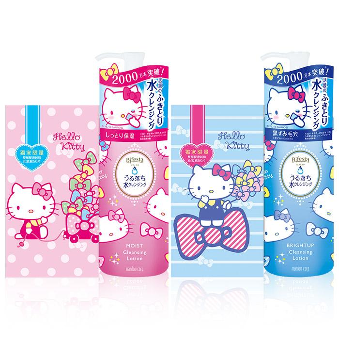 日本 Bifesta 碧菲絲特 即淨卸妝水OP組(Hello Kitty限量款) 保濕/抗暗沉【RJJE825C】