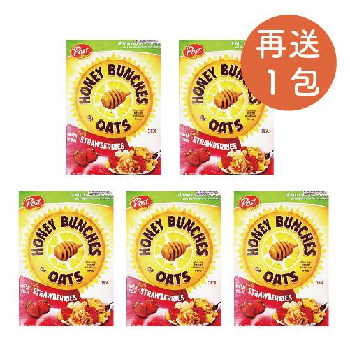 [美國Post] 超值! 草莓蜂蜜穀物燕麥片6 盒組 (368g x6 盒)