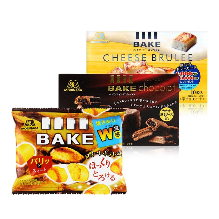 日本 MORINAGA 森永 BAKE巧克力磚/烤起司磚/黃金地瓜燒 38g 進口/團購/零食/餅乾【REJE823C】