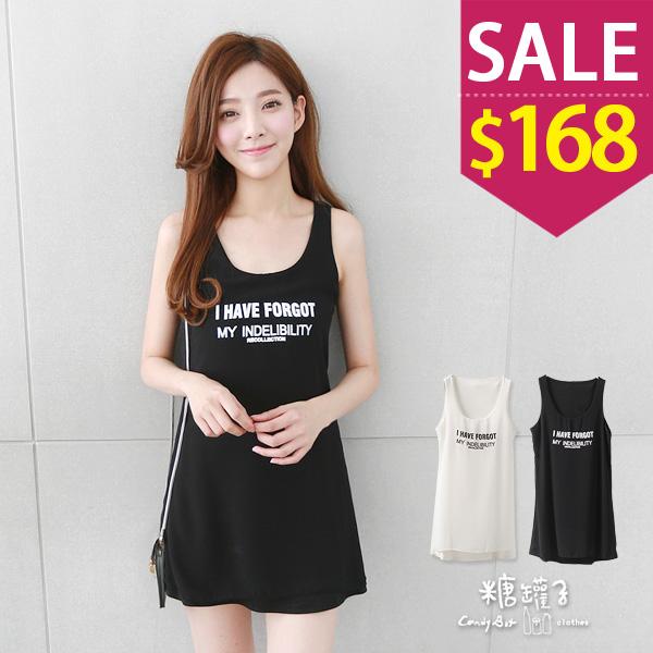 *原價299特價168*糖罐子【E39365】拼接雪紡字母背心洋裝→現貨