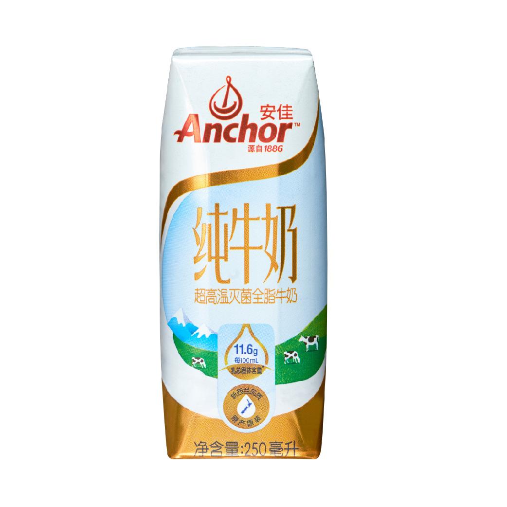 (售完)[安佳] 紐西蘭牛奶 (250ml/罐)