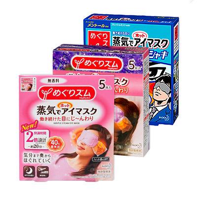 花王 40度C蒸氣浴SPA (熱敷膜) 眼罩 5入/盒【RJKC034C】