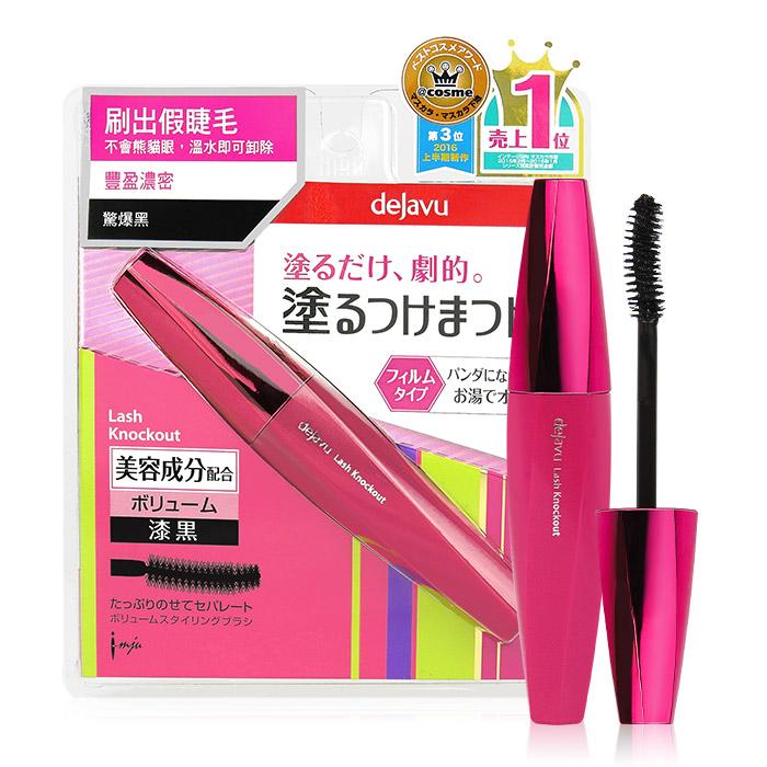 日本 Dejavu 刷的假睫毛 粉紅大砲濃密進化睫毛膏 8g 驚爆黑【RJJE872C】