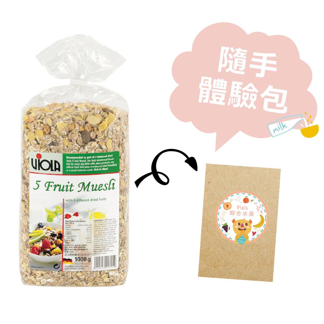 [VIOLA 麥維樂] 綜合水果穀片隨手包 (40g/包)