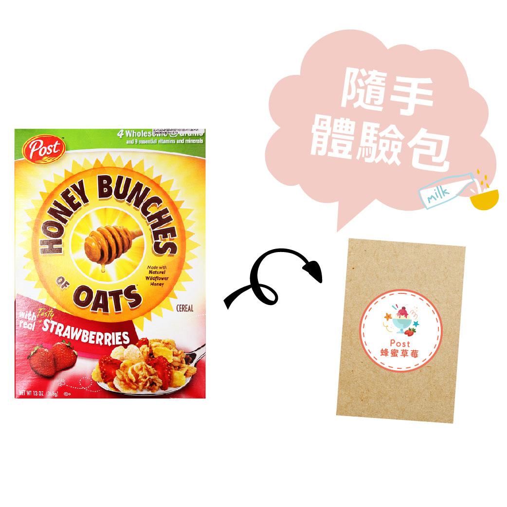 (售完)[美國Post] 草莓蜂蜜穀物燕麥片隨手包 (40g/包)