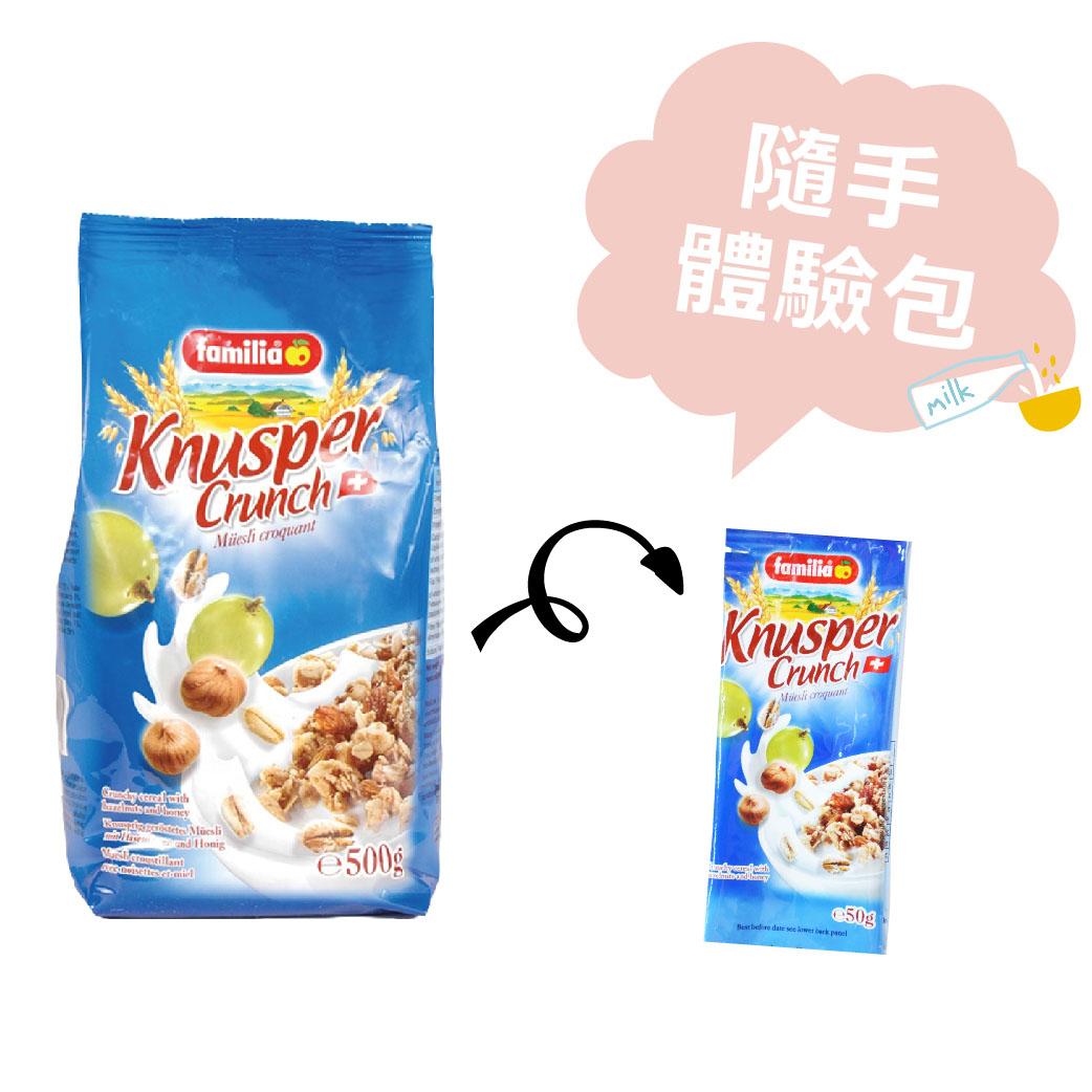 [瑞士全家] 榛果葡萄綜合穀物隨手包 (50g/包)