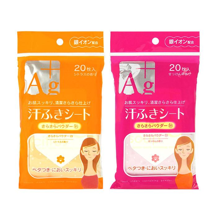 日本 Kao 花王 AG+爽身粉濕巾 20片入/包 香皂香/柑橘味【RJKC068C】