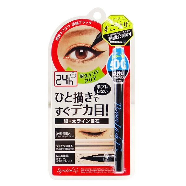 日本 SONY CP B&C EX亮眼24H防水濃黑眼線液筆 30g【RJSC081C】