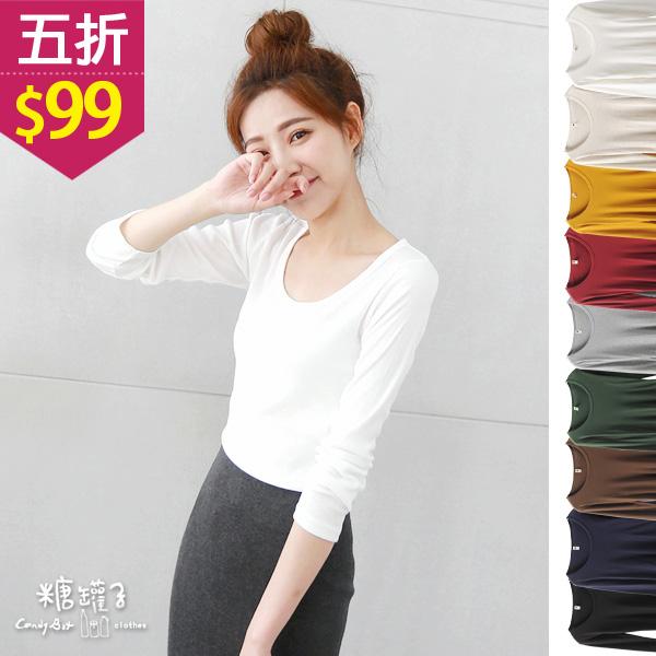 ★五折價$99★糖罐子【E40277】純色羅紋上衣→預購