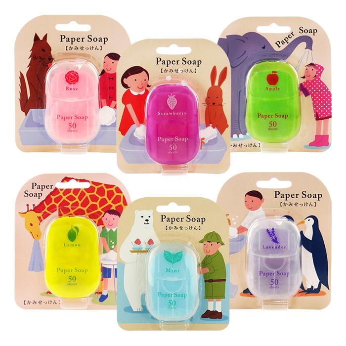 日本 Charley 紙香皂 50枚入 多款可選/隨身攜帶隨時清潔【RJJE602C】