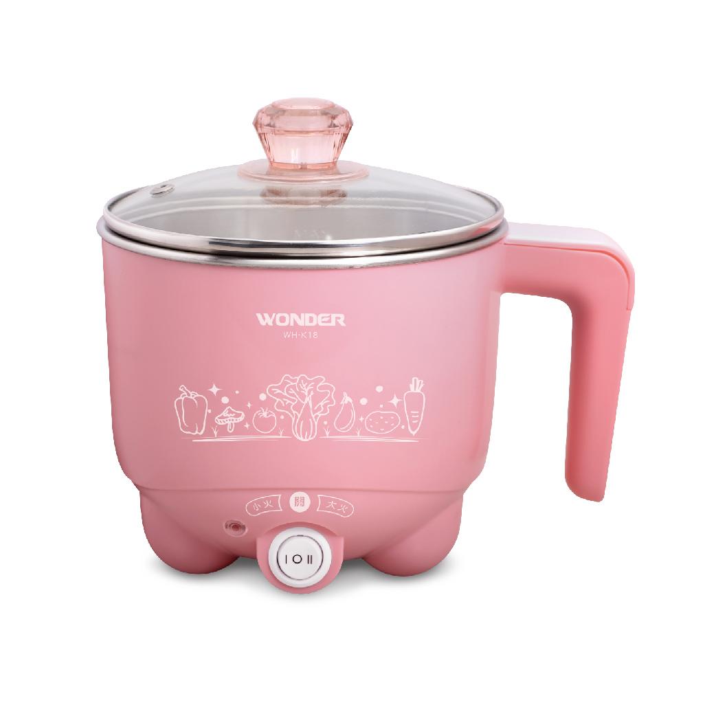 [Wonder旺德] 雙層防燙多功能不鏽鋼美食鍋 WH-K18 (亮粉紅)