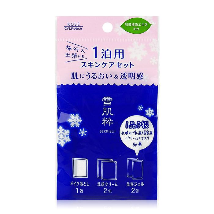 日本 KOSE 高絲 雪肌粹2日1夜保養修護組 卸妝油/洗面乳/美容凝膠【RJKO257C】