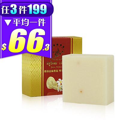 泰國 雙燕金絲燕窩手工皂 60g【ROJE157C】