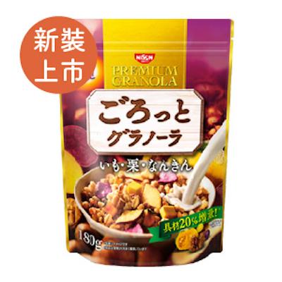 [日清 Nissin] 地瓜栗子南瓜穀物麥片(200g/包)