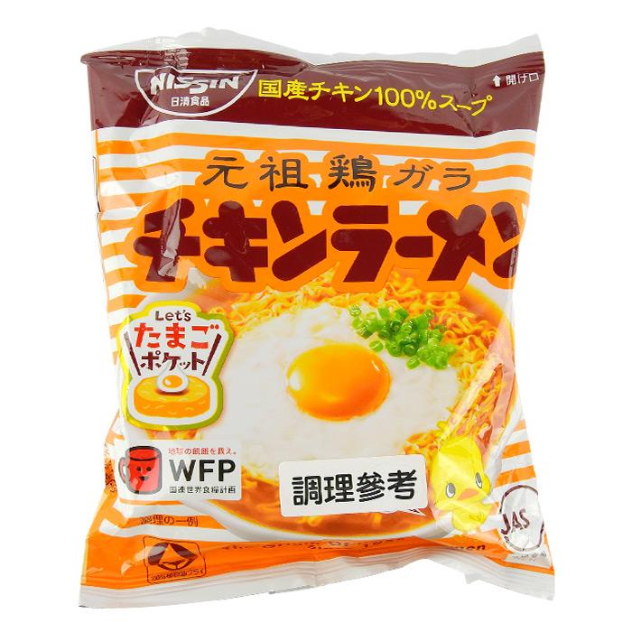 日本 NISSIN 日清 元祖拉麵 85g 雞汁 進口/團購/泡麵【REJE863C】