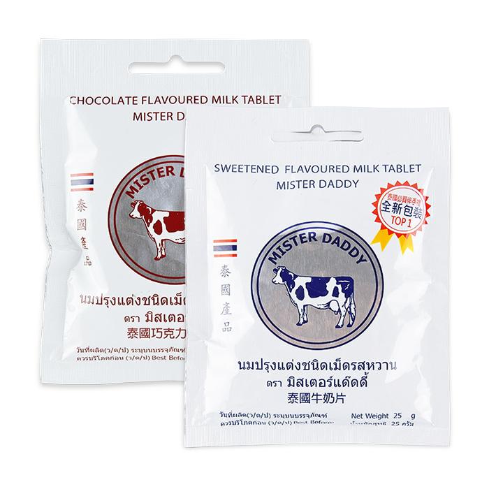 泰國 皇家牛奶片 25g 進口/團購/零食/糖果【REJE873C】