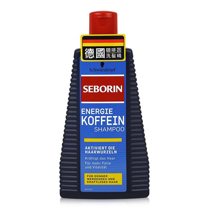 Schwarzkopf 施華蔻 Seborin 咖啡因洗髮露 250mL【RHSW071C】