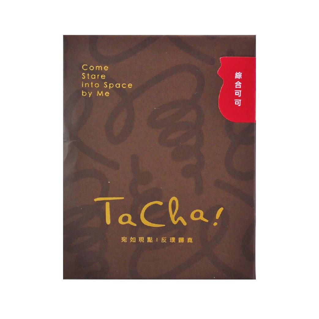 [Tacha] 綜合可可 (30g x 8包)