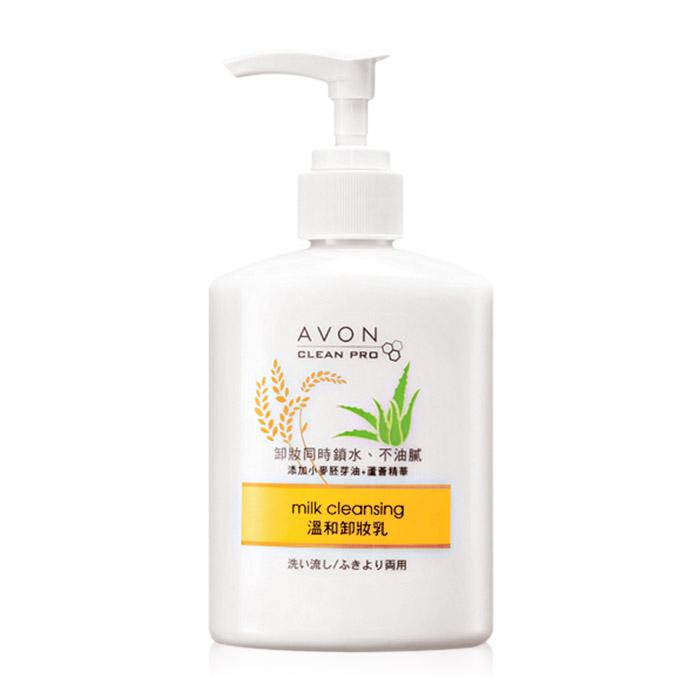 AVON 雅芳 科研溫和卸妝乳 200mL【RTAV029C】
